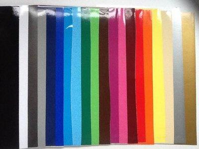 Vinyl / sticker mat 20 kleuren 30x20cm